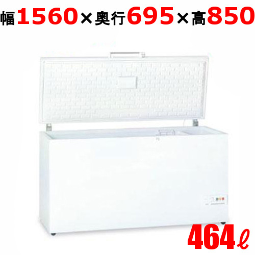 【業務用】三ツ星貿易 大型チェスト型フリーザー(ノンフロン 冷凍ストッカー 冷凍庫) 464L MV-6464 幅1560×奥行695×高さ850 【送料無料】 /テンポス