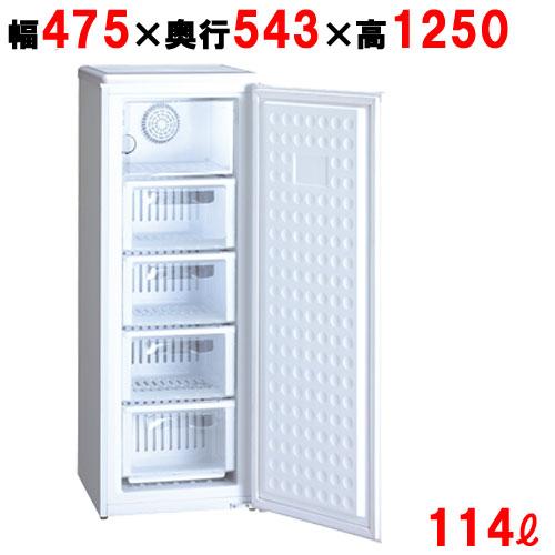 【プロ用/新品】【三ツ星貿易】アップライト型冷凍庫 (前開きタイプ) 114L MA-6120FF 幅475×奥行543×高さ1250 【送料無料】