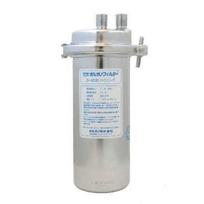 【業務用/新品】 オルガノ 浄水器 本体 標準タイプ D-4D・KCA300形 【送料無料】