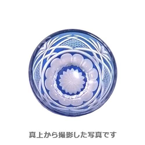 松剣切子 丸盃 ぐい呑み 青  6個入/業務用/グループP