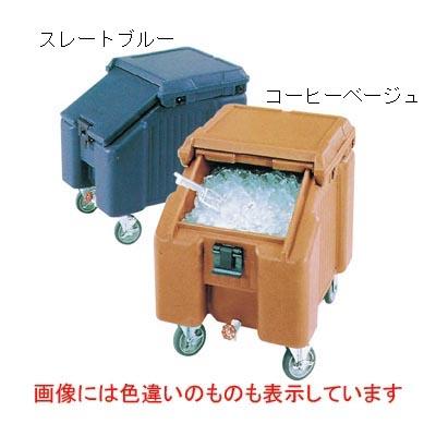 CAMBRO アイスキャディー ICS100L コーヒーベージュ 【業務用】【送料無料】【プロ用】 /テンポス
