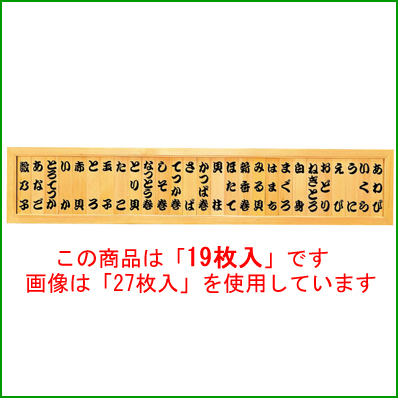 メニュー額 白木 19枚入 文字入 【業務用】【送料無料】【プロ用】