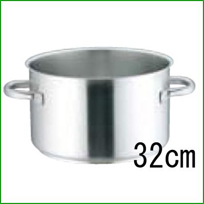 モービルプロイノックス 半寸胴鍋 5935 (蓋無) 32cm 【業務用】【送料無料】【プロ用】