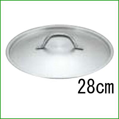モービルプロイノックス 鍋蓋 5939-28cm/業務用/新品/小物送料対象商品