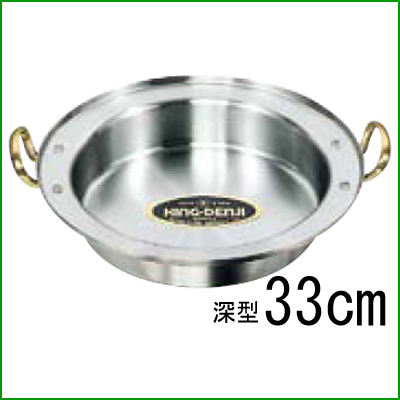 キングデンジ すきやき鍋 深型 33cm