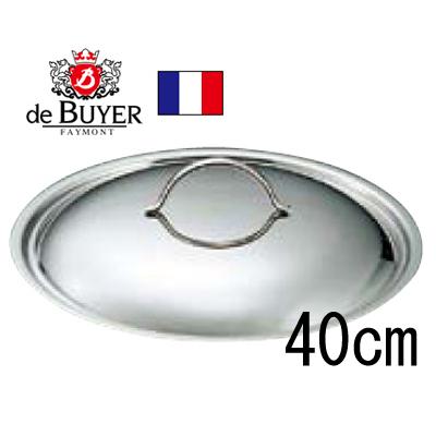 鍋蓋 3459 40cm/業務用/新品/小物送料対象商品