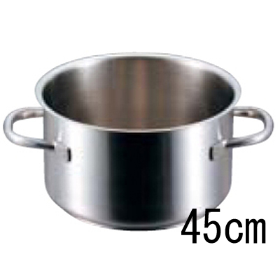 パデルノ 半寸胴鍋 1007 (蓋無) 45cm 【業務用】【送料無料】【プロ用】 /テンポス