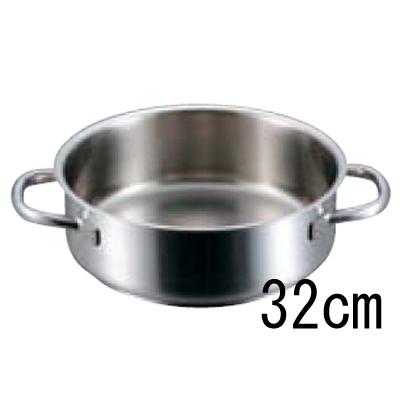 パデルノ 外輪鍋 1009 (蓋無) 32cm 【業務用】【送料無料】【プロ用】