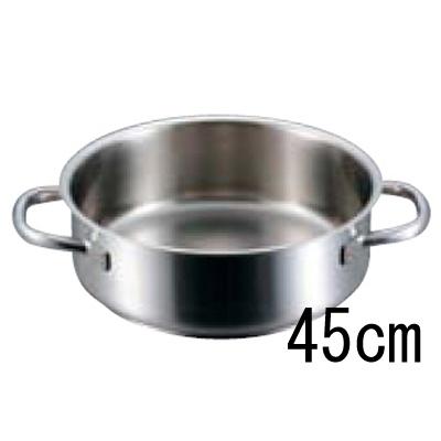 パデルノ 外輪鍋 1009 (蓋無) 45cm 【業務用】【送料無料】【プロ用】