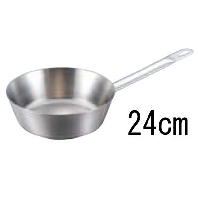 パデルノテーパーパン 1112 24cm 【業務用】【送料無料】【プロ用】 /テンポス