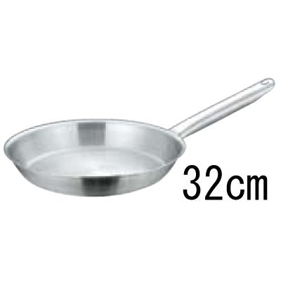 マトファー/プウジャ 18-10 フライパン6850 32cm 【業務用】【送料無料】【プロ用】 /テンポス