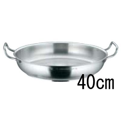 パデルノ オムレツパン 1115 40cm 【業務用】【送料無料】【プロ用】 /テンポス