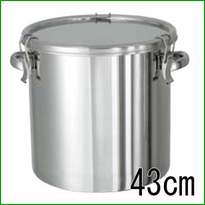 18-8 密閉容器 (キャッチクリップ式) 手付 CTH 43cm 【業務用】【送料無料】【プロ用】