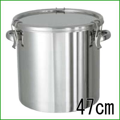 18-8 密閉容器 (キャッチクリップ式) 手付 CTH 47cm 【業務用】【送料無料】【プロ用】