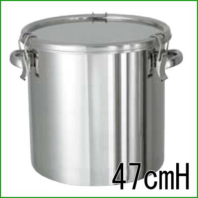18-8 密閉容器 (キャッチクリップ式) 手付 CTH 47cm H 【業務用】【送料無料】【プロ用】