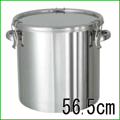 18-8 密閉容器 (キャッチクリップ式) 手付 CTH 56.5cm 【業務用】【送料無料】【プロ用】