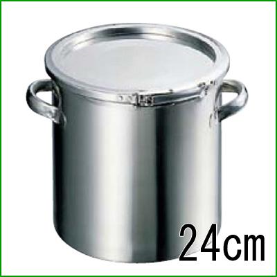 18-8 密閉容器 (レバーバンド式) 手付 CTL 24cm 【業務用】【送料無料】【プロ用】