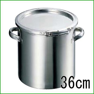 18-8 密閉容器 (レバーバンド式) 手付 CTL 36cm 【業務用】【送料無料】【プロ用】