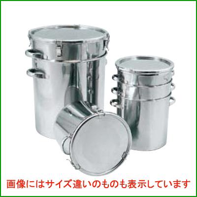 18-8 テーパー付 密閉容器 (レバーバンド式) 手付 TP-CTL 43cm 【業務用】【送料無料】【プロ用】