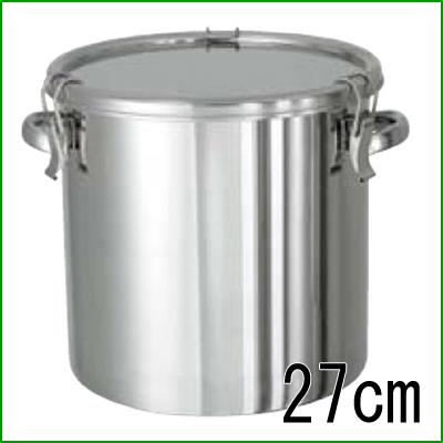 18-8 密閉容器 (キャッチクリップ式) 手付 CTH 27cm 【業務用】【送料無料】【プロ用】