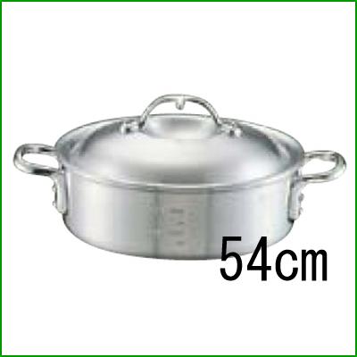 アルミ ニューキング 外輪鍋 (目盛付) 54cm 【業務用】【送料無料】【プロ用】
