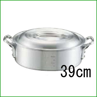 アルミ キング 外輪鍋 (目盛付) 39cm 【業務用】【送料無料】【プロ用】