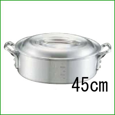 アルミ キング 外輪鍋 (目盛付) 45cm 【業務用】【送料無料】【プロ用】