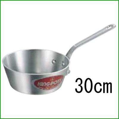 アルミ キング テーパー鍋 (目盛付) 30cm/業務用/新品/小物送料対象商品