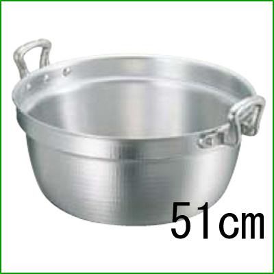 アルミキング 打出 料理鍋 (目盛付) 51cm 【業務用】【送料無料】【プロ用】
