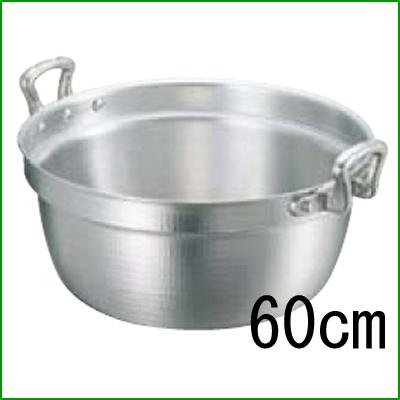 アルミキング 打出 料理鍋 (目盛付) 60cm 【業務用】【送料無料】【プロ用】