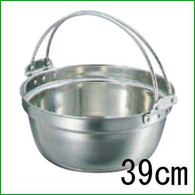 SW 18-8 吊付 料理鍋 39cm 【業務用】【送料無料】【プロ用】