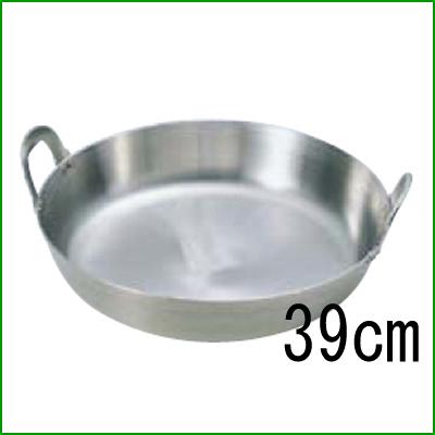 18-8 揚鍋 39cm/業務用/新品/小物送料対象商品