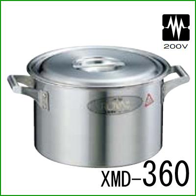 18-10 ロイヤル 半寸胴鍋 XMD-360 【業務用】【送料無料】【プロ用】
