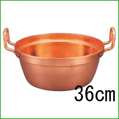 EBM 銅 段付鍋 36cm 錫引きなし 【業務用】【送料無料】【プロ用】