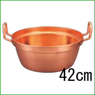 EBM 銅 段付鍋 42cm 錫引きなし 【業務用】【送料無料】【プロ用】