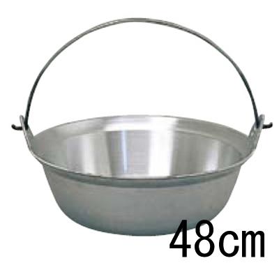 アルミ ツル付鍋 48cm 【業務用】【送料無料】【プロ用】 /テンポス