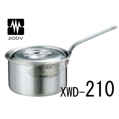 18-10 ロイヤル シチューパン XWD-210 【業務用】【送料無料】【プロ用】