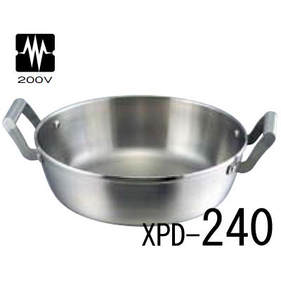 18-10 ロイヤル 天ぷら鍋 XPD-240 【業務用】【送料無料】【プロ用】 /テンポス