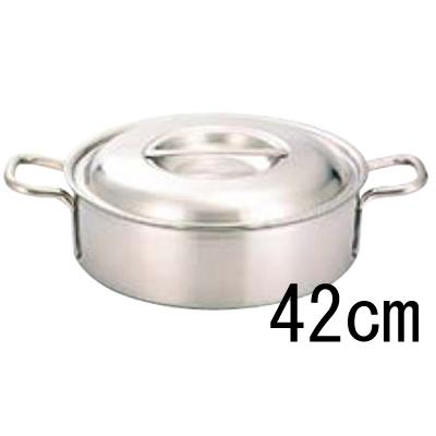 プロデンジ 外輪鍋 42cm 【業務用】【送料無料】【プロ用】 /テンポス