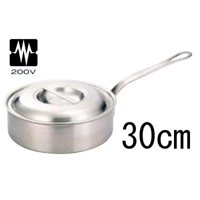 プロデンジ ソテーパン 30cm 【業務用】【送料無料】【プロ用】 /テンポス