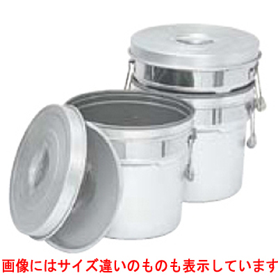 段付二重食缶 (内側超硬質ハードコートアルマイト仕上) 246-I 【業務用】【送料無料】【プロ用】 /テンポス