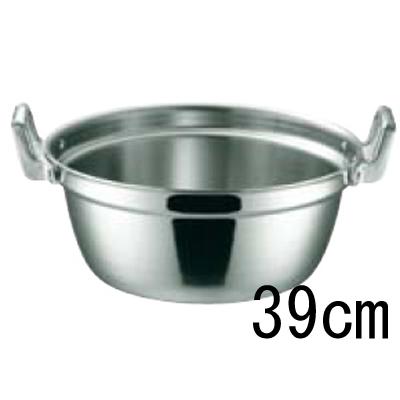 19-0 電磁対応 段付鍋 39cm/業務用/新品/小物送料対象商品
