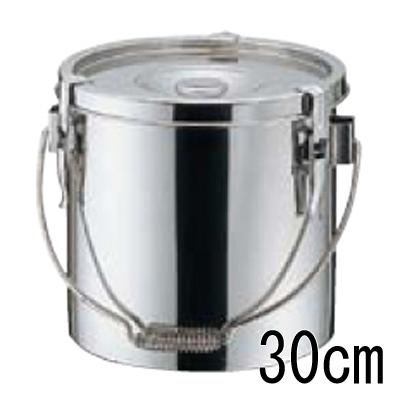 18-8 厚底 給食缶 30cm 【業務用】【送料無料】【プロ用】 /テンポス