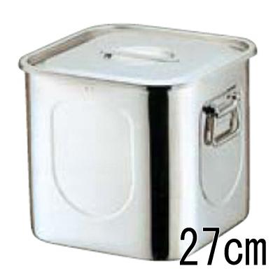 K 18-8 角型 キッチンポット 27cm 手付/業務用/送料無料 /テンポス