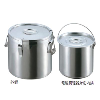 二重保温食缶 ステンレス 38cm 【業務用】【送料無料】【プロ用】