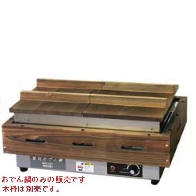 【業務用】【送料無料】【新品】電気おでん鍋 NHO-6SY おでん鍋 /テンポス