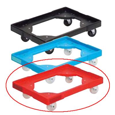 エースキャリーライト 小型用 レッド/業務用/新品/小物送料対象商品