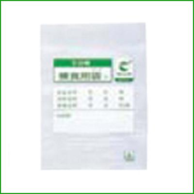 生分解性 検食用袋 エコパックン HAK-100C 1,000枚入/業務用/新品/小物送料対象商品