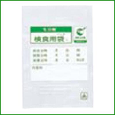 生分解性 検食用袋 エコパックン HAK-120S 2,000枚入/業務用/新品/小物送料対象商品