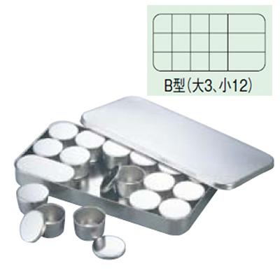 SW 18-8検食容器 (中子蓋付) B型:大3個、小12個/業務用/新品/小物送料対象商品